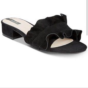 Alfani Monah Slide On Sandals